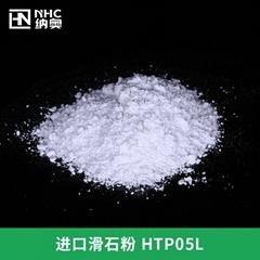 进口意米发比滑石粉 AIHAI-IMI 食品级滑石粉 HTP05