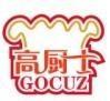 ShanTou GaoChu Food machinery Co.,Ltd
