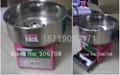 Fy-316 Cotton candy machine, cotton candy maker