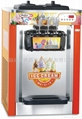冷饮机械设备