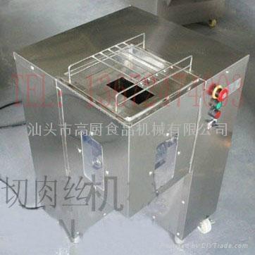 220V/110V立式大型多功能切肉機/切肉絲機/切肉丁機/切肉條 500KG/HR 1