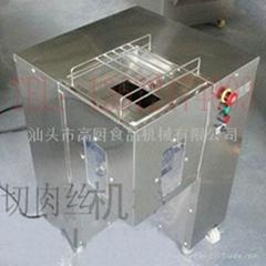 220V/110V立式大型多功