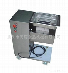 Export quality type meat cutting machine/meat slicer