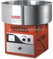 Automatic cotton candy machine / table spun sugar processor