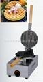 GAS waffle baker, square waffle pan , waffle machine/ waffle pan