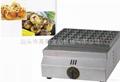 燃气香烤炉 鹌鹑蛋烧烤机 鸟蛋机 烤蛋机 2
