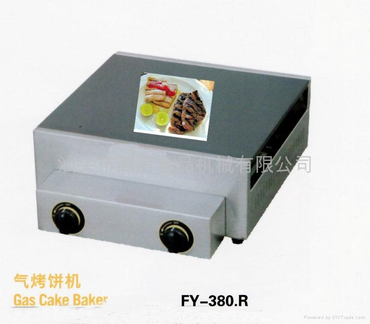 GAS type Pancake maker/ Crepe machine/ Electric oven/barbecue machine/ BBQ tool 1