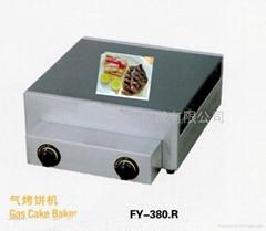商用燃气班戟炉/可丽饼机/手抓饼机/印度飞饼机/煎饼机手抓饼