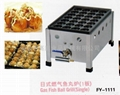 Gas fish ball grill, meat ball oven,