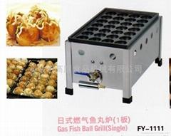 商用燃氣不粘噴巢魚丸爐 單板日式魚丸爐,魚丸爐 章魚小丸子機