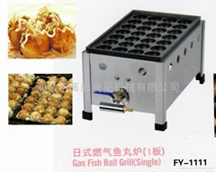 Gas fish ball grill, meat ball oven, meat ball maker, fried octopus dumplings
