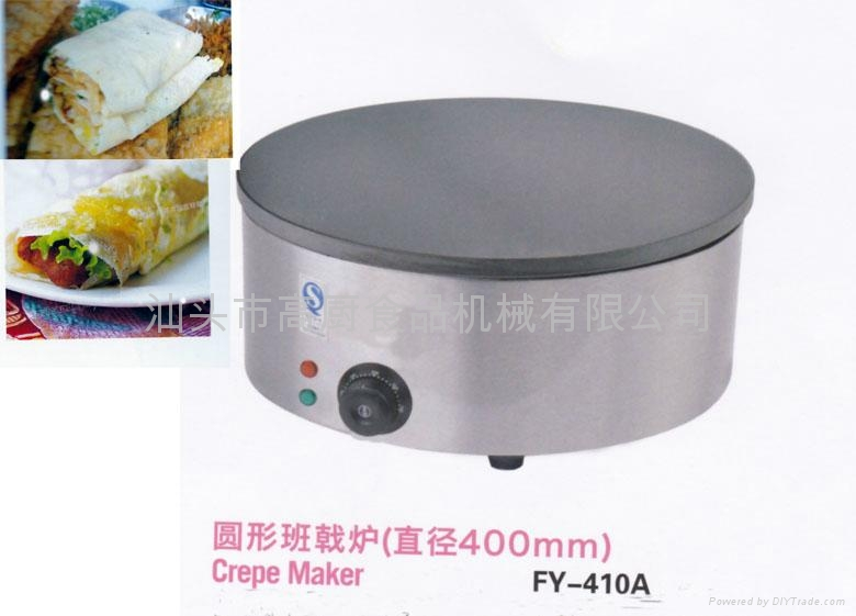 Electric French crepe maker / non-stick pan /pancake cooker  1