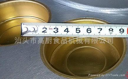 32 round gas cake baker | bean cake baker maker 3