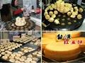 32 round gas cake baker | bean cake baker maker 5