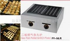 GAS type for meat ball former / Fish ball maker/ takoyaki maker/