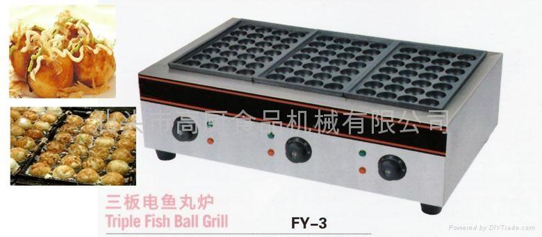 商用小食设备 三板电热鱼鱼丸炉,鱼丸炉章鱼丸炉 章鱼小丸子机 1