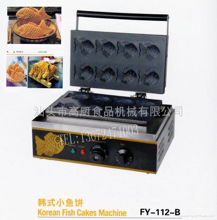 商用韩式小鱼饼 8条电热鱼饼仔机 小食设备机器 喷巢不粘小鱼饼机 1