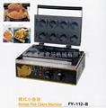 商用韩式小鱼饼 8条电热鱼饼仔