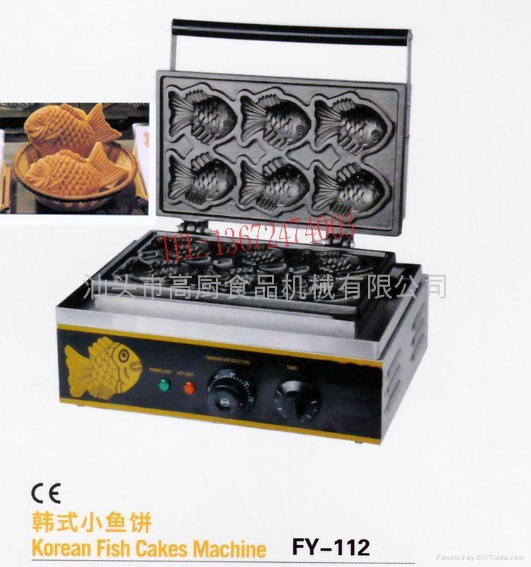 直销特价商用电热台湾小鱼饼、鱼饼仔机、雕鱼烧、烤鱼饼机送配方 1