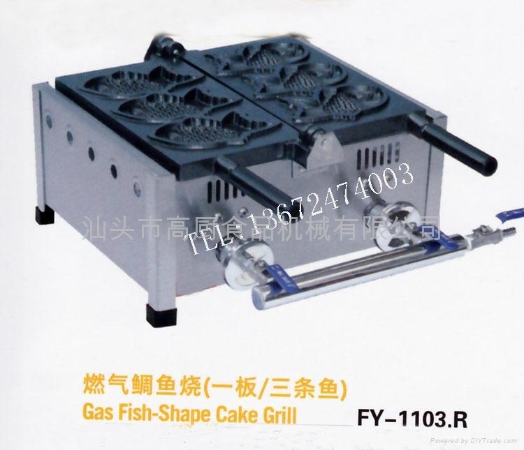 special offer ! gas type fish shape cake grill/ fish cake waffle machine/