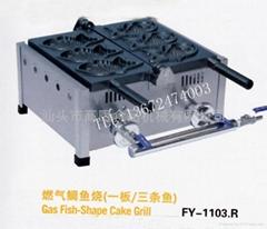 特价!商用2012新产品燃气鲷鱼饼,饼鱼饼仔机 雕鱼烧 烤鱼饼机器