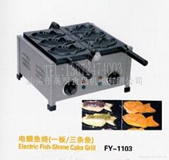 电热鲷鱼烧机 一板三条
