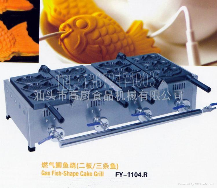 Gas type taiyaki  maker/ fish waffle machine / Cake Machine