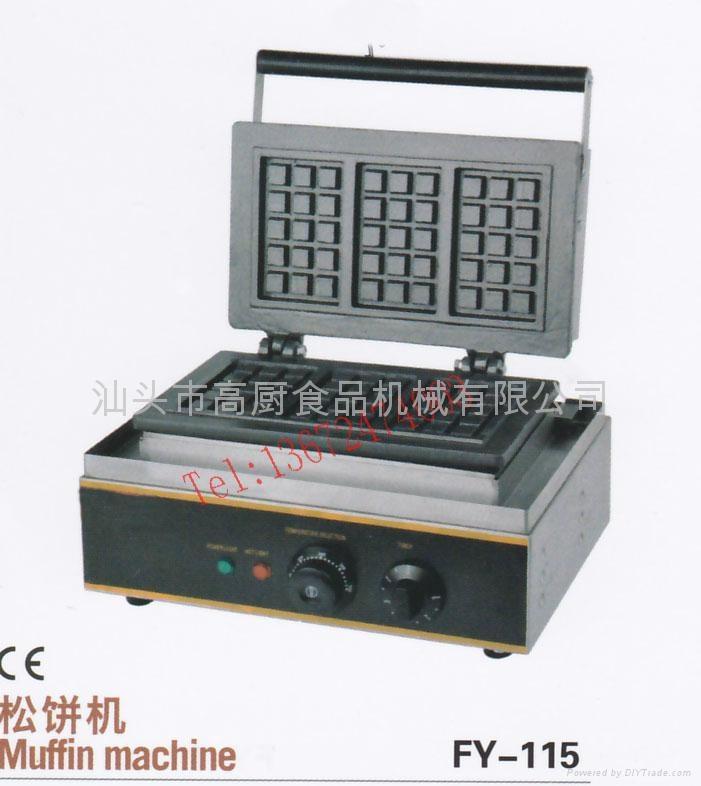 商用华夫炉烤饼机 电热松饼机 华夫饼 烤饼机 格仔饼 小食设备机 1