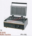 Electric waffle maker machine/   snacks equipment machine