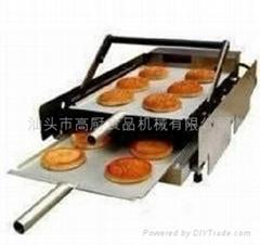 麦当劳烘双层汉堡机器 商用 汉堡店成套设备烘包机