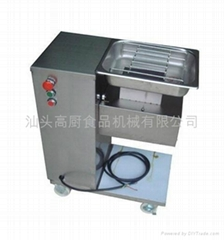 Verticle type 110V 220v Meat Cutter Machine 500HG/HR