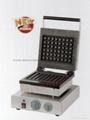 新款电大格不粘华夫炉 松饼机
