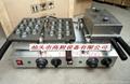Electric walnut sweet cake machine /