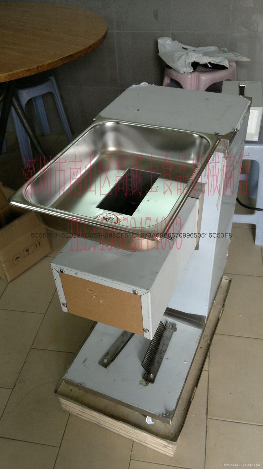 Verticle type 110V 220v Meat Cutter Machine 500HG/HR 2