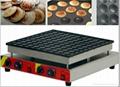 电热110v 220v 50孔小松饼机松饼华夫机