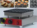 电热110v 220v 50孔小松饼机松饼华夫机 4