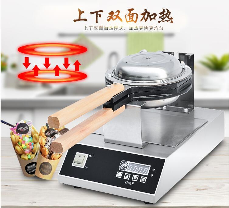 FY-6H 110V 220V Digital Control Egg Waffle Maker with Top Non stick coating  3