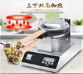 FY-6H 110V 220V Digital Control Egg Waffle Maker with Top Non stick coating