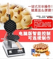 Digital control Egg Waffle Maker 3 Layer Teflon Surface