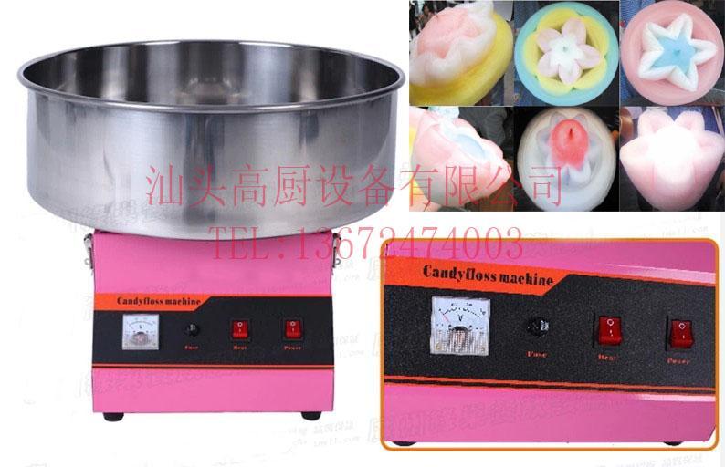 全自动电热棉花糖花式棉花糖机