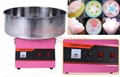 With CE Good quality candy floss machine candy maker