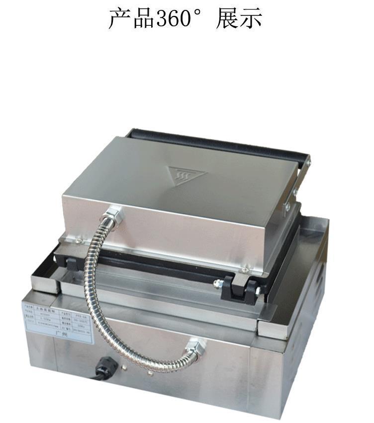 110V 220V Electric 12 holes Dount Maker Machine Doughnut Maker 2