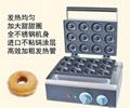 FYX-12A 12格电热甜甜
