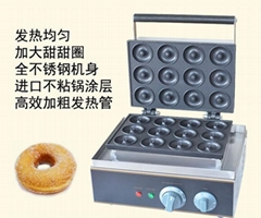 110V 220V Electric 12 holes Dount Maker Machine Doughnut Maker