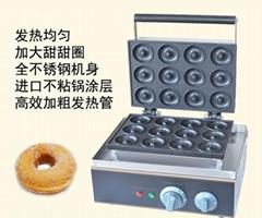 FYX-12A 12格電熱甜甜圈麵包機