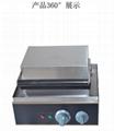 110V 220V Electric 12 holes Dount Maker Machine Doughnut Maker 3