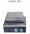 Good quality with CE 12 Holes Waffle Machine Sweet Donuts Making Machine