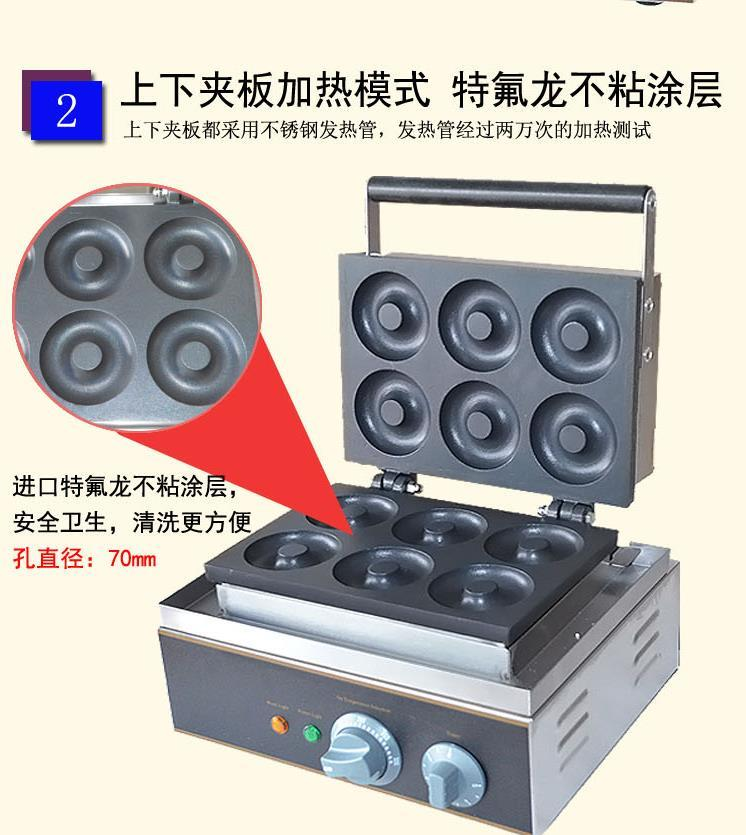 Electric 110v 220v 6 pcs Sweet Donuts Maker Machine Cookies Machine 2