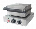 220v电热鱼磷饼机松树饼机 3