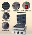 220v电热鱼磷饼机松树饼机 4